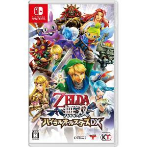 商品名:ゼルダ無双 ハイラルオールスターズ DX - Switch  JAN:49886151043...