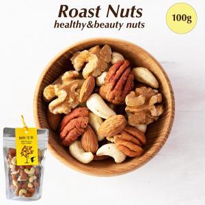 ナッツ Roast Nuts 110g 有機亜−モンド 有機カシュー 有機くるみ 有機ピーカン 自家製ロースト|born-to-be