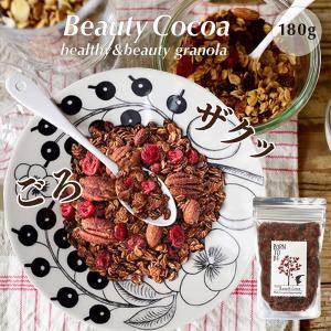 冬季限定!!グラノーラ Beauty Cocoa(有機チョコチップ入)