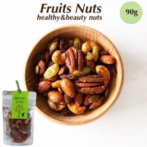 ナッツ Fruits+Nuts 90g ノンシュガー グルテンフリー 有機ナッツ 海の精|born-to-be