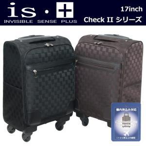 is+ check IIシリーズ 17インチMaxCabinサイズソフトキャリーケース(230-8201)全2色|borsa-uomo