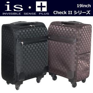 is+ check IIシリーズ 19インチサイズソフトキャリーケース(230-8202)全2色|borsa-uomo