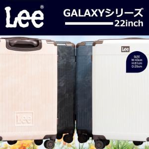 キャリーケース スーツケース LEE デニム柄 GALAXYシリーズ 22インチ3〜5泊用ジッパータイプキャリーケース/320-9001/全7色|borsa-uomo