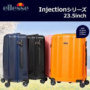 キャリーケース スーツケース ellesse Injectionシリーズ 23.5インチジッパータイプ(5泊以上用)旅行用キャリーケース/330-6101/全4色|borsa-uomo