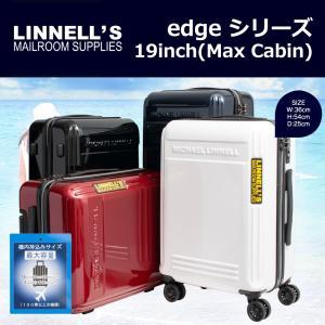 キャリーケース スーツケース MICHAEL LINNELL edgeシリーズ 19インチMAX CABIN対応ジッパータイプ旅行用キャリーケース/360-5000/全4色|borsa-uomo