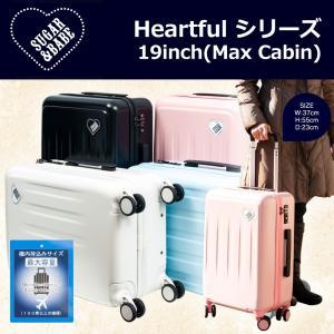スーツケース キャリーケース キャリーバッグ 19inchi 19インチ 機内持ち込みサイズ 送料無料 Sugar&Babe ハードスーツケース(390-950 全4色) borsa-uomo