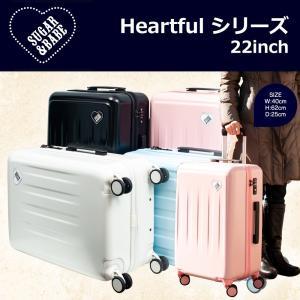 スーツケース キャリーケース キャリーバッグ 22inchi 22インチ 送料無料 Sugar&Babe ハードスーツケース(390-951 全4色) borsa-uomo