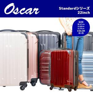 キャリーケース スーツケース Oscar Standardシリーズ 22インチジッパータイプキャリーケース/723-452/全6色|borsa-uomo