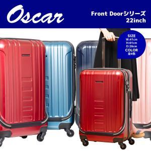 キャリーケース スーツケース Oscar Front Doorシリーズ 22インチ機内持込対応ジッパータイプキャリーケース/723-461/全4色|borsa-uomo
