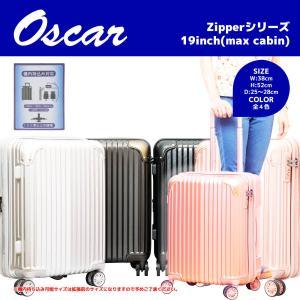 キャリーケース スーツケース Oscar Zipperシリーズ 19インチ機内持込対応拡張型ジッパータイプキャリーケース/723-470/全4色|borsa-uomo