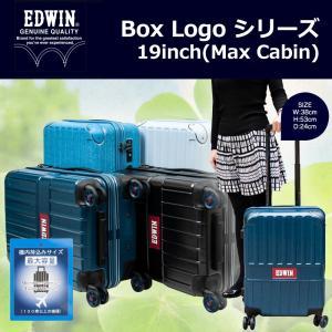 キャリーケース スーツケース EDWIN デニム風 Box Logoシリーズ 19インチMAX CABIN対応ジッパータイプキャリーケース/725-5510/全4色|borsa-uomo