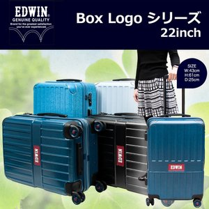 キャリーケース スーツケース EDWIN デニム風 Box Logoシリーズ 22インチジッパータイプキャリーケース/725-5511/全4色|borsa-uomo