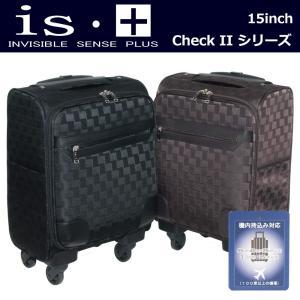 is+ check IIシリーズ 15インチコインロッカーサイズソフトキャリーケース(230-8200)全2色|borsa-uomo