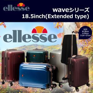 キャリーケース キャリーバッグ スーツケース ellese エレッセ waveシリーズ18.5インチ(拡張型)ジッパータイプ旅行用キャリーケース(全4色830-2010) borsa-uomo