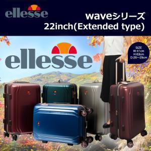 キャリーケース キャリーバッグ スーツケース ellese エレッセ waveシリーズ22インチ(拡張型)ジッパータイプ旅行用キャリーケース(全4色830-2011) borsa-uomo