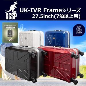 アウトレットキャリーケース アウトレットキャリーバッグ UK-IVR Frameシリーズ27.5インチフレームタイプ旅行用キャリーケース/全1色850-8631/|borsa-uomo