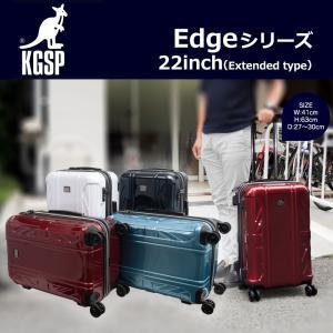 キャリーケース キャリーバッグ キャリー KANGOL22インチ拡張型ジッパータイプキャリーケース/850-8801/全4色|borsa-uomo