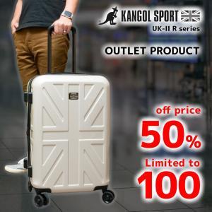 キャリーケース スーツケース キャリーバッグ KANGOL SPORT/KGSP アウトレット UK-IIRシリーズ 22インチ拡張型ジッパータイプ(850-8810カーボンオーク)|borsa-uomo
