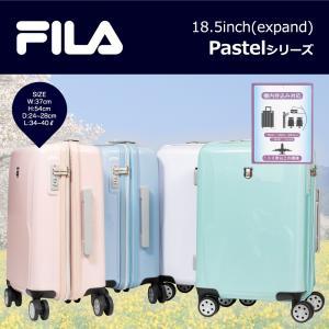 スーツケース キャリーケース キャリーバッグ FILA フィラ Pastelシリーズ ファスナー拡張タイプ機内持込可能ハードキャリーケース 18.5インチ (全4色 860-1840)|borsa-uomo