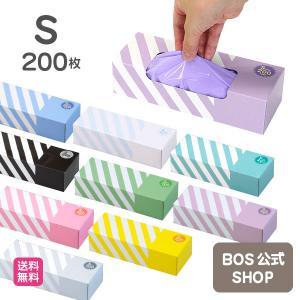 驚異の 防臭袋 BOS ( ボス ) ストライプパッケージ Sサイズ 200枚入 送料無料