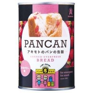 非常食 おいしい備蓄食 アキモトのパンの缶詰 ストロベリー味 1缶(100g) bosai-willmall