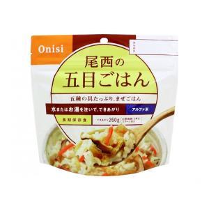 非常食 5年保存 尾西食品 アルファ米 五目ご...の関連商品1