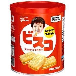非常食 5年保存 江崎グリコ ビスコ保存缶 30枚入 bosai-willmall