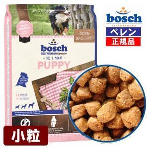 ボッシュ bosch ハイプレミアム パピー ドッグフード (1.0kg) ※賞味期限:2019年10月16日|bosch-bellen