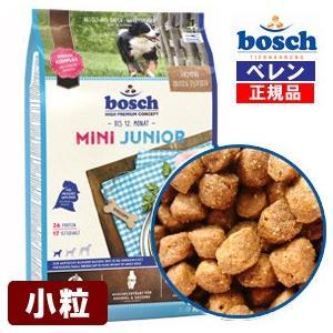 ボッシュ(bosch) ハイプレミアムミニジュニアドッグフード (1.0kg)
