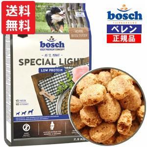 ボッシュ bosch  ハイプレミアム スペシャルライト ドッグフード  (7.5kg[2.5kg×3袋]) 二重袋入|bosch-bellen