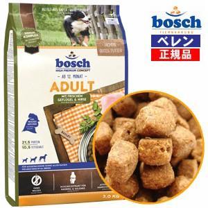 ボッシュ(bosch) ハイプレミアムアダルトチキン&ディンケル小麦ドッグフード (1.0kg)