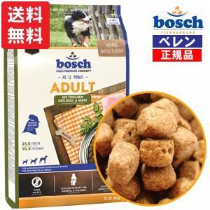 ボッシュ bosch ハイプレミアム アダルトチキン&キビ ドッグフード  (9.0kg[3.0kg×3袋]) 二重袋入|bosch-bellen