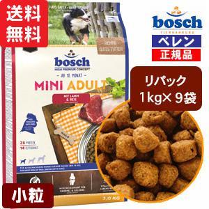 ボッシュ bosch ハイプレミアム ミニ アダルトラム&ライス ドッグフード  (9.0kg[3.0kg×3袋]) 二重袋入|bosch-bellen