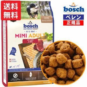 ボッシュ(bosch) ハイプレミアムミニアダルトラム&ライスドッグフード (15.0kg)