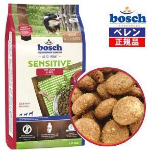 ボッシュハイプレミアムセンシティブラム&ライスドッグフードはラム肉をベースに作られた成犬用ドッグフー...