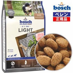 ボッシュハイプレミアムライトドッグフードは中型・大型・超大型犬の体重管理やダイエットに特化したドッグ...