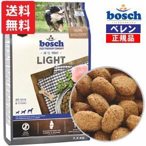 ボッシュハイプレミアムライトドッグフードは超小型・小型・中型・大型・超大型犬の体重管理やダイエットに...