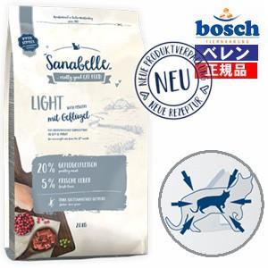 ボッシュ bosch ザナベレ ライト チキン+グルテンフリー キャットフード (400g) 二重袋入|bosch-bellen