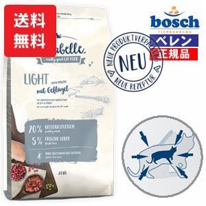ボッシュ bosch ザナベレ ライト チキン+グルテンフリー キャットフード (2.0kg) 二重袋入|bosch-bellen