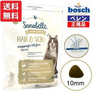 ボッシュ bosch ザナベレ ヘア&スキン グルテンフリー キャットフード (2.0kg)
