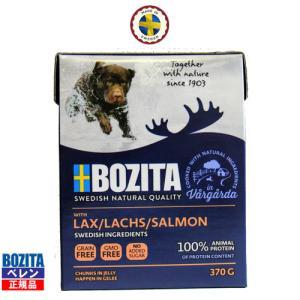 ボジータ BOZITA 犬用 チャンクゼリー サーモン ドッグフード (370g)|bosch-bellen