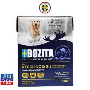 ボジータ BOZITA 犬用 チャンクゼリー チキン&ライス ドッグフード (370g)|bosch-bellen