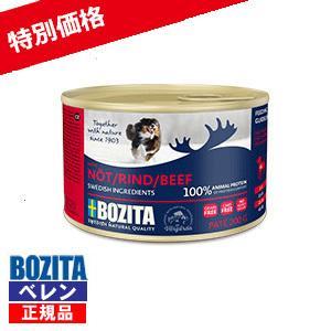 ボジータ BOZITA 犬用 缶詰 ビーフ パテ ドッグフード (200g)|bosch-bellen