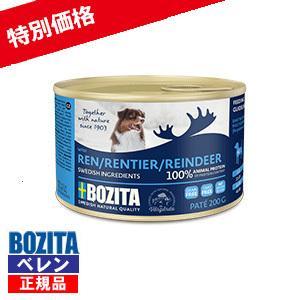 ボジータ BOZITA 犬用 缶詰 トナカイ パテ ドッグフード (200g)|bosch-bellen