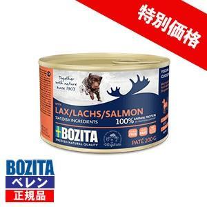 ボジータ BOZITA 犬用 缶詰 サーモン パテ ドッグフード (200g)|bosch-bellen