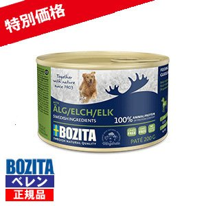 ボジータ BOZITA 犬用 缶詰 ヘラジカ パテ ドッグフード (200g)|bosch-bellen