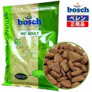 オーガニック認証BIO(ビオ)ボッシュ(bosch)  アダルト+アップルドッグフード (0.75kg)