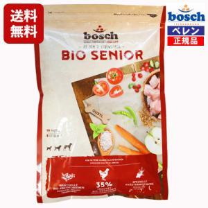 オーガニック認証BIO(ビオ)ボッシュ(bosch)  シニア+トマトドッグフード (3.75kg)