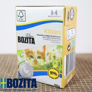 ボジータ BOZITA フェリーヌ 猫用 キトン キャットフード (190g)|bosch-bellen