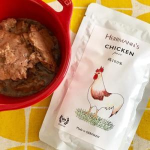 HERRMANN'S ヘルマン ピュア チキン 鶏|bosch-bellen